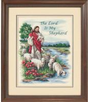 Dieu est mon berger