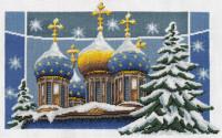 Dômes de Noël