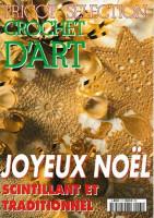 Crochet d'art : Joyeux Noël